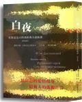 cover-CL010A_3D_W300
